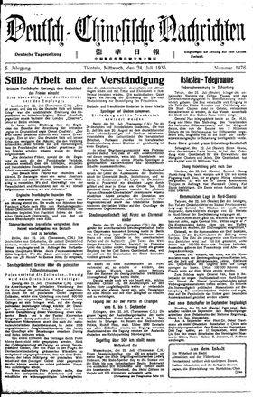 Deutsch-chinesische Nachrichten vom 24.07.1935