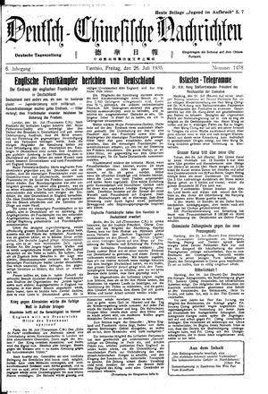 Deutsch-chinesische Nachrichten vom 26.07.1935