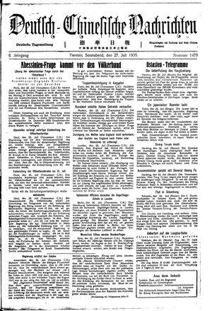 Deutsch-chinesische Nachrichten vom 27.07.1935