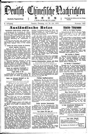 Deutsch-chinesische Nachrichten vom 30.07.1935