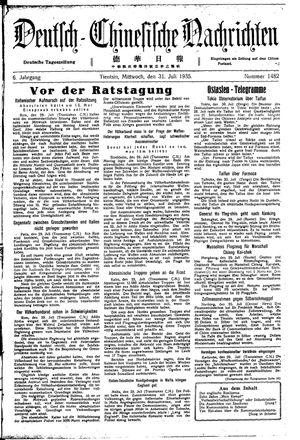 Deutsch-chinesische Nachrichten on Jul 31, 1935