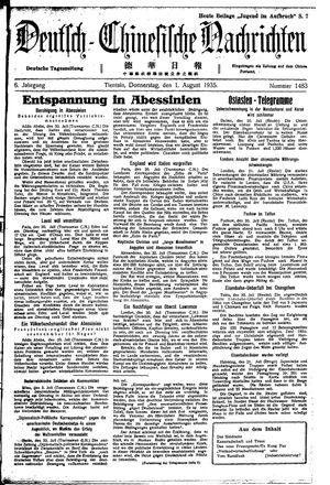 Deutsch-chinesische Nachrichten vom 01.08.1935
