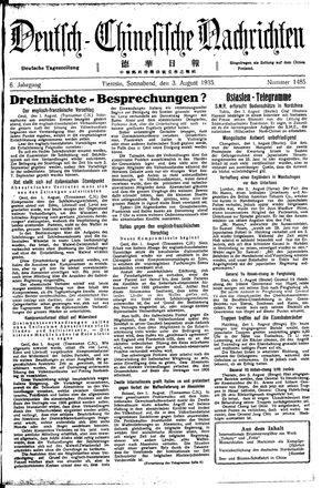 Deutsch-chinesische Nachrichten vom 03.08.1935