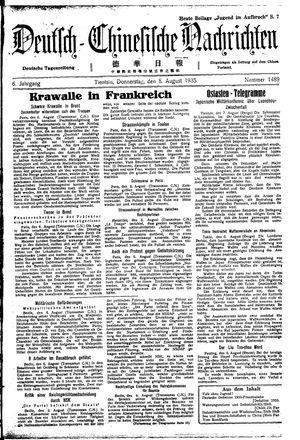 Deutsch-chinesische Nachrichten vom 08.08.1935