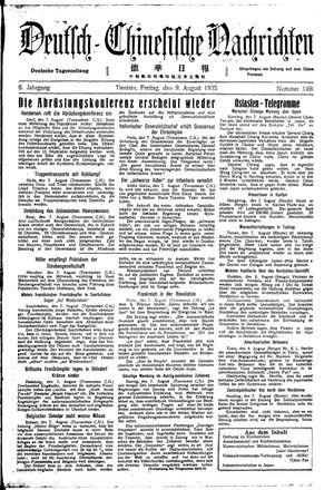 Deutsch-chinesische Nachrichten vom 09.08.1935
