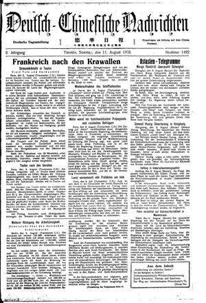 Deutsch-chinesische Nachrichten vom 11.08.1935