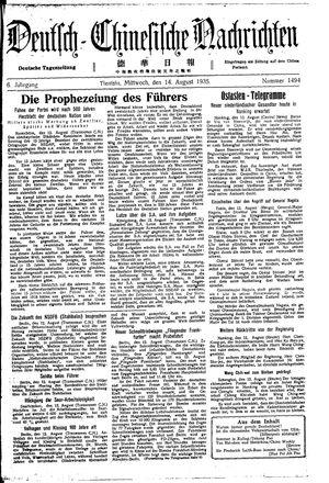 Deutsch-chinesische Nachrichten vom 14.08.1935