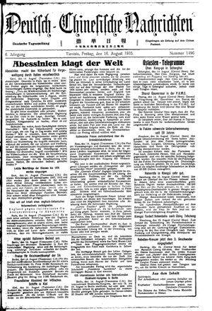 Deutsch-chinesische Nachrichten vom 16.08.1935