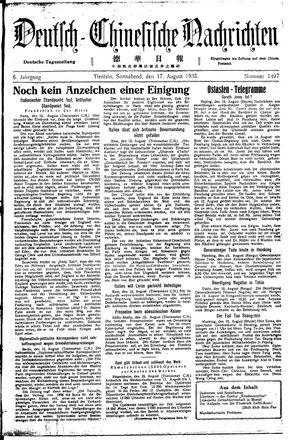 Deutsch-chinesische Nachrichten vom 17.08.1935