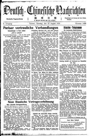 Deutsch-chinesische Nachrichten vom 18.08.1935