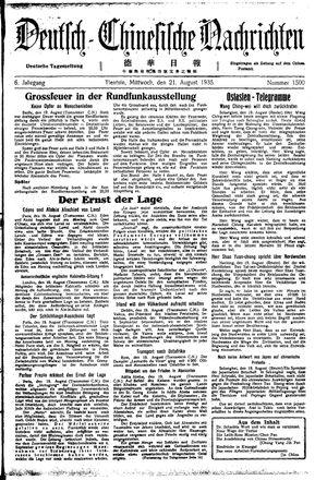 Deutsch-chinesische Nachrichten vom 21.08.1935
