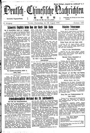 Deutsch-chinesische Nachrichten vom 22.08.1935