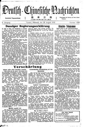 Deutsch-chinesische Nachrichten vom 28.08.1935