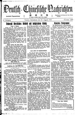 Deutsch-chinesische Nachrichten vom 31.08.1935