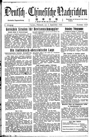 Deutsch-chinesische Nachrichten vom 04.09.1935