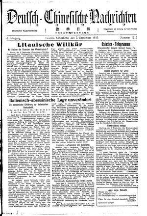 Deutsch-chinesische Nachrichten vom 07.09.1935