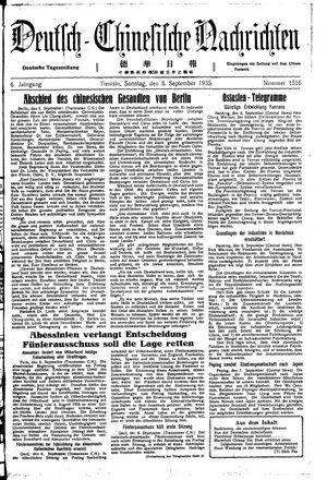 Deutsch-chinesische Nachrichten vom 08.09.1935