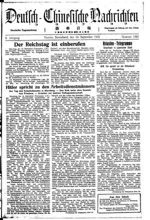 Deutsch-chinesische Nachrichten vom 14.09.1935