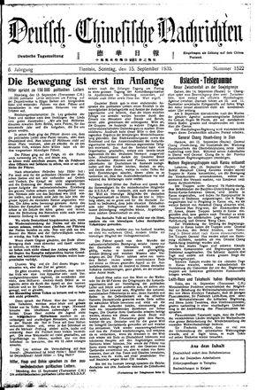Deutsch-chinesische Nachrichten vom 15.09.1935