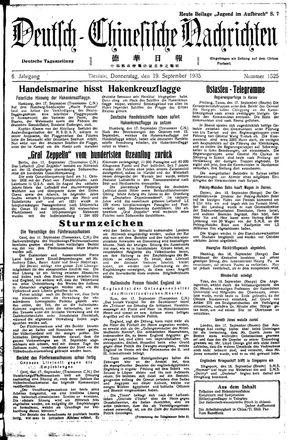 Deutsch-chinesische Nachrichten vom 19.09.1935