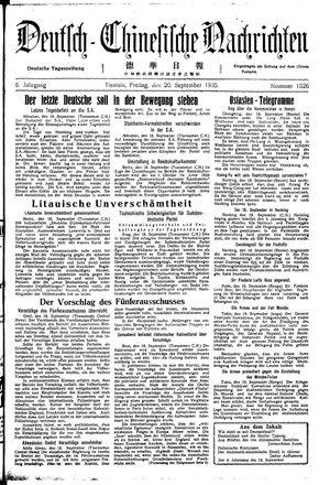 Deutsch-chinesische Nachrichten on Sep 20, 1935