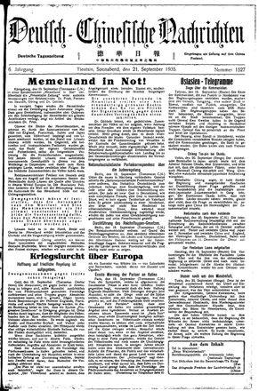 Deutsch-chinesische Nachrichten vom 21.09.1935