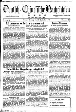 Deutsch-chinesische Nachrichten on Sep 22, 1935