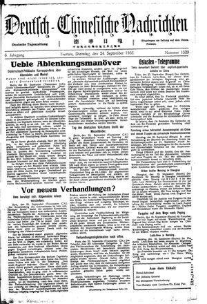 Deutsch-chinesische Nachrichten vom 24.09.1935