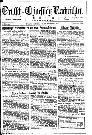Deutsch-chinesische Nachrichten vom 25.09.1935
