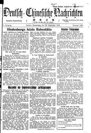 Deutsch-chinesische Nachrichten vom 26.09.1935