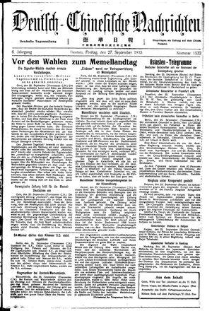 Deutsch-chinesische Nachrichten on Sep 27, 1935