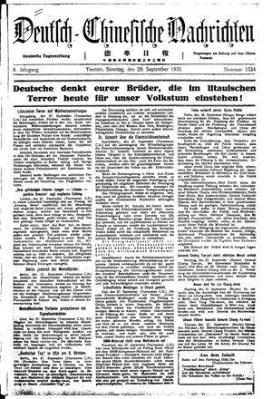 Deutsch-chinesische Nachrichten vom 29.09.1935
