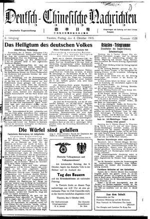 Deutsch-chinesische Nachrichten vom 04.10.1935