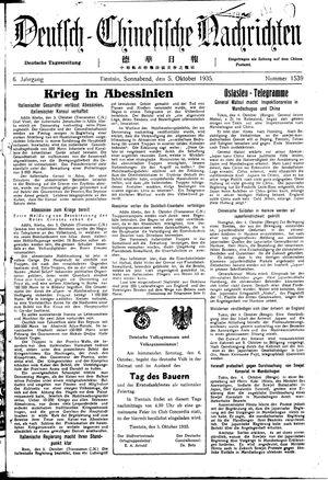 Deutsch-chinesische Nachrichten vom 05.10.1935