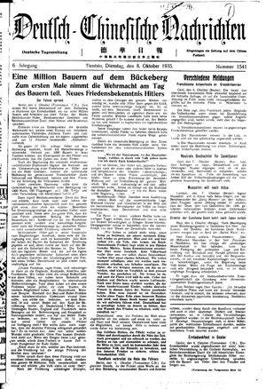 Deutsch-chinesische Nachrichten vom 08.10.1935
