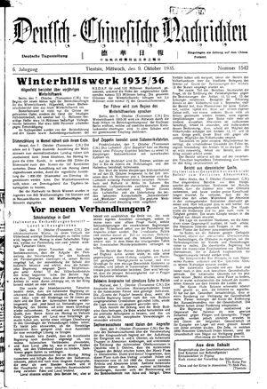 Deutsch-chinesische Nachrichten vom 09.10.1935