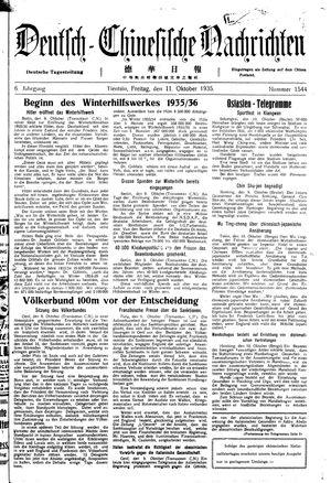 Deutsch-chinesische Nachrichten vom 11.10.1935