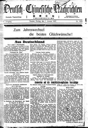 Deutsch-chinesische Nachrichten vom 01.01.1937