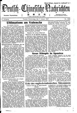 Deutsch-chinesische Nachrichten vom 07.01.1937