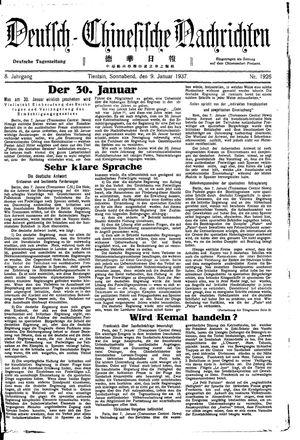 Deutsch-chinesische Nachrichten vom 09.01.1937