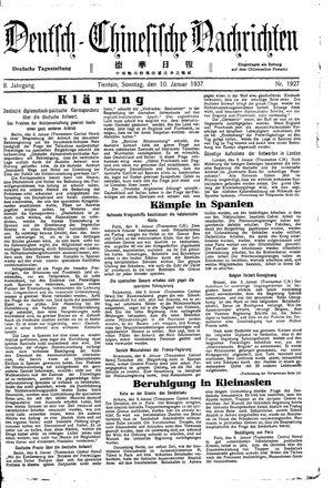 Deutsch-chinesische Nachrichten vom 10.01.1937