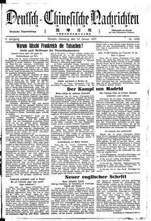 Deutsch-chinesische Nachrichten vom 12.01.1937