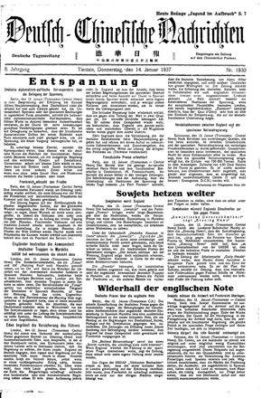 Deutsch-chinesische Nachrichten on Jan 14, 1937