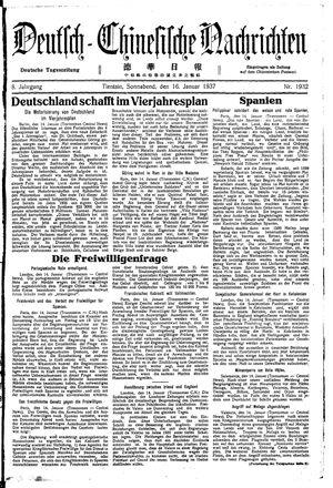Deutsch-chinesische Nachrichten vom 16.01.1937