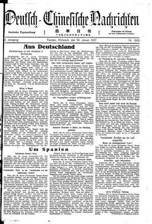 Deutsch-chinesische Nachrichten vom 20.01.1937