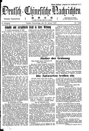 Deutsch-chinesische Nachrichten vom 21.01.1937