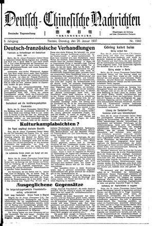 Deutsch-chinesische Nachrichten on Jan 26, 1937