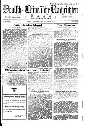 Deutsch-chinesische Nachrichten vom 28.01.1937