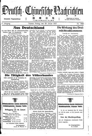 Deutsch-chinesische Nachrichten on Jan 29, 1937