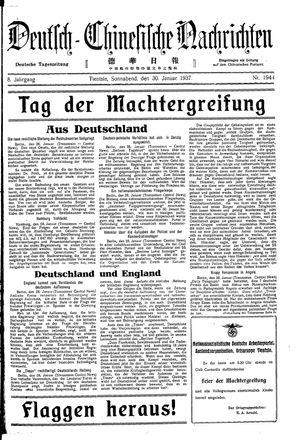 Deutsch-chinesische Nachrichten vom 30.01.1937